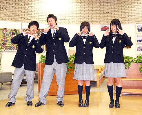 日本大学明誠高等学校制服画像